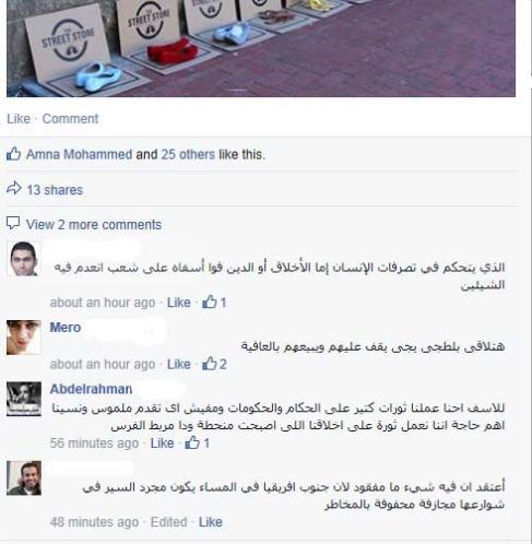 التفاعل هام جدا علي صفحات الفيسبوك وخاصة تلك الخاصة بالتسويق