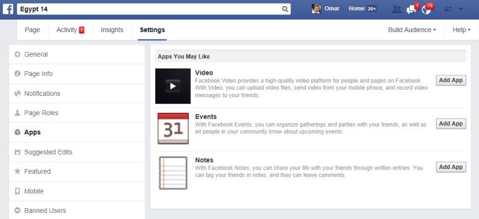 إضافة تطبيقات لأبواب جديدة بصفحتك علي الفيسبوك