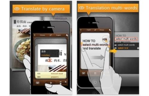 الكاميرا تقوم بترجمة النصوص التي تظهر علي الشاشة الي 16 لغة