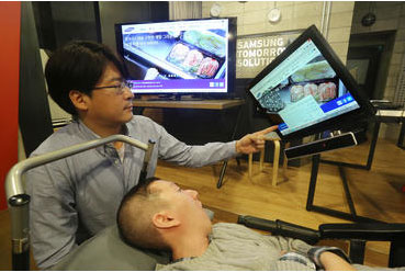 أحد الطلاب في كوريا ساعد شركة سامسونج في أبحاثها لإنتاج ماوس يعمل بحركة العين