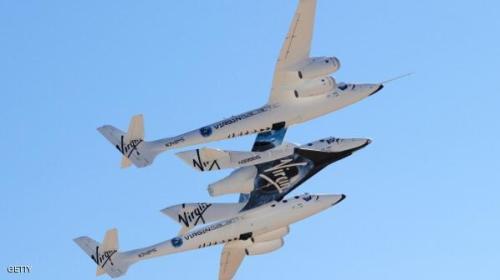 المركبة الأم وايت نايت 2 تحمل الطائرة سبيس شيب 2 - أرشيفية