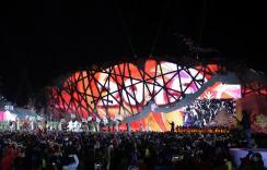 الأستاد الرئيسي بمدينة بكين بالصين شهدت احتفالات بداية العام