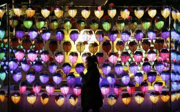 تقاليد الاحتفال ببداية العام فيمدينة سول بكوريا الجنوبية