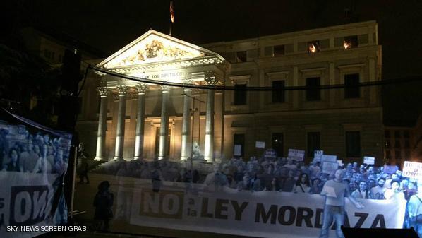 شارك في المظاهرة الافتراضية أكثر من 2000 شخص بصورهم المجسمة