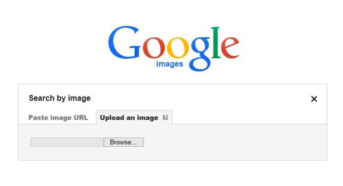 طريقة وضع الصور داخل مستطيل البحث