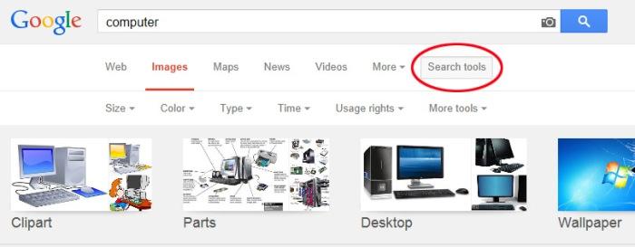 أدوات البحث المتقدم في خدمة جوجل للصور