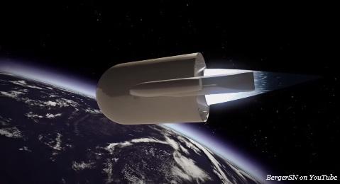 سفينة الفضاء الفرنسية متعددة المهام