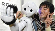 JAPAN-IT-ROBOT
