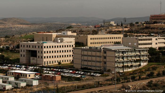 جامعة آرييل الإسرائيلية