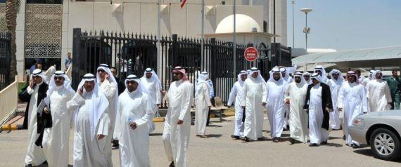Kuwait-case