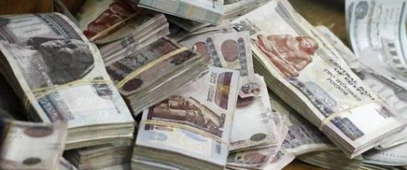 ورقة الـ 200 جنيه هي أكبر العملات الورقية في مصر