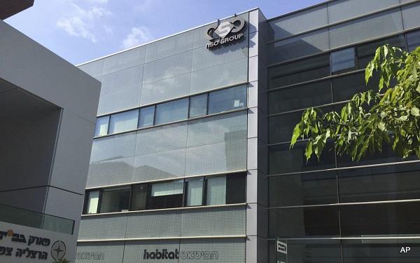 شعار الشركة الإسرائيلية علي أحد مبانيها قرب تل أبيب