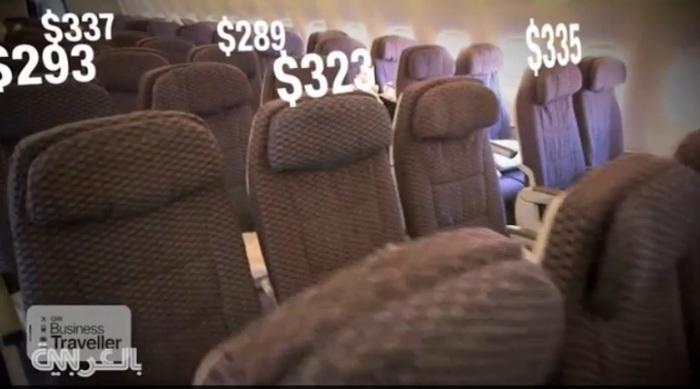 أسعار تذاكر الطائرات تتغير كل دقيقة