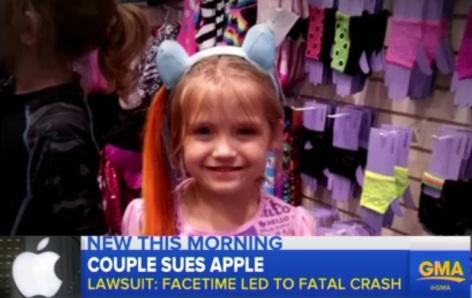 الطفلة، موريا موديسيت ضحية الحادث