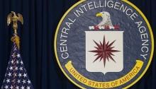 شعار وكالة المخابرات المركزية الأمريكية