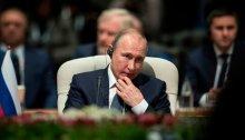 قالت مايكروسوفت إنها أكتشفت مواقع مزورة على الإنترنت مرتبطة بوحدة استخبارات عسكرية روسية تهدف إلى خداع الناس للاعتقاد بأنهم مواقع للمؤسسات الفكرية التي يميل إليها الجمهوريون الذين انتقدوا الرئيس الروسي فلاديمير بوتين