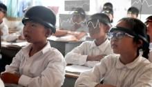 أطفال الصين والذكاء الإصطناعي