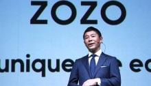 شعار زوزو