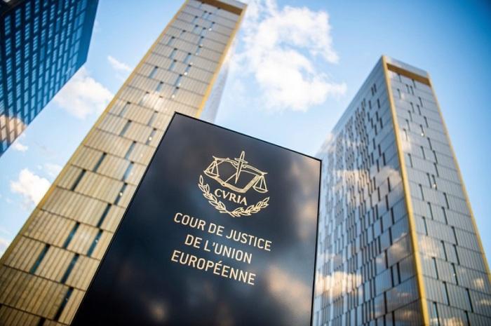 مقر محكمة العدل الأوروبية في مدينة لوكسمبورج