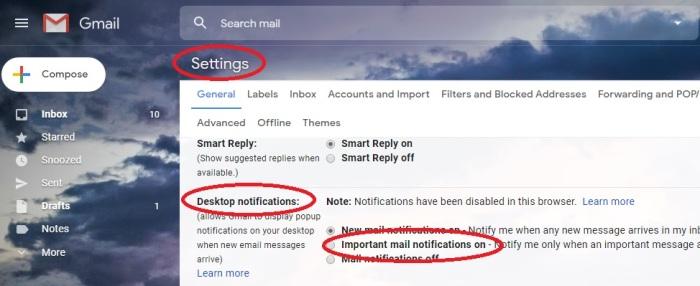 تحديد ارسال إشعارات للرسائل المهمة فقط في جي ميل
