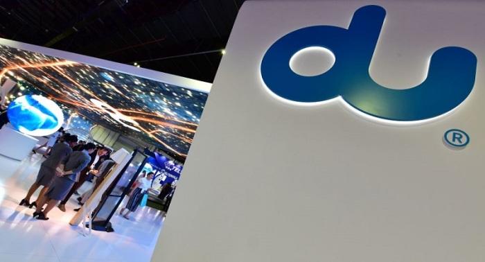"""شعار شركة """"دو"""" الإماراتية للاتصالات"""