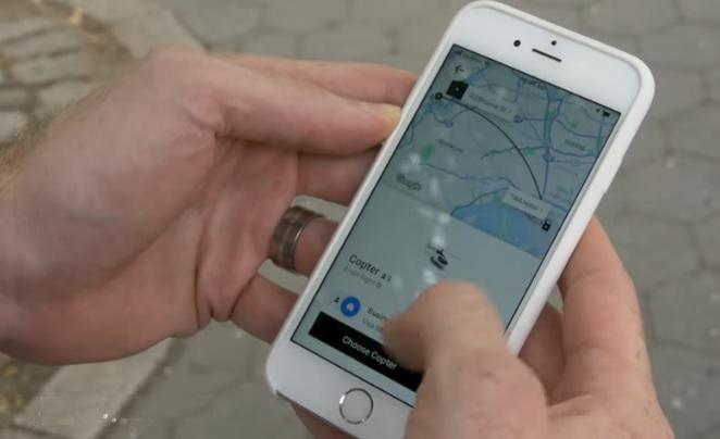 الطائرات الهليوكوبتر ستظهر هلي شاشة تطبيق أوبر إذا كنت في المنطقة التي تغطيها هذه الخدمة