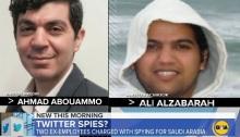 موظفي شركة تويتر المتهمان بالتجسس لصالح السعودية