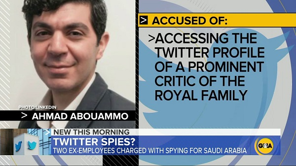 أحمد أبو عمو الموظف السابق في شركة تويتر والمتهم بالتجسس علي حسابات عملاء تويتر لصالح السعودية