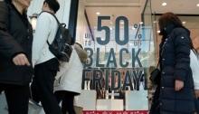 مجموعة من الأشخاص يسيرون في أحد المتاجر خلال الجمعة السوداء في بنسلفانيا بالولايات المتحدة يوم 29 نوفمبر 2019