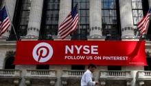 بورصة الأوراق المالية في مدينة نيويورك تروج لشركة بينتريست