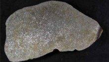 الصخرة هي جزء من نيزك هبط من الفضاء