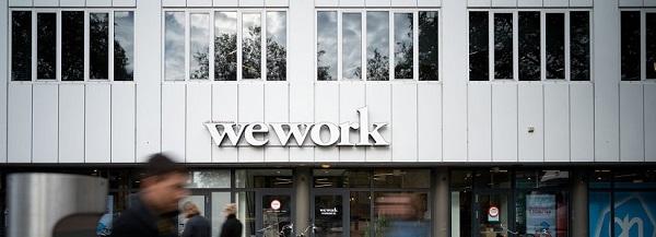 شعار شركة WeWork في أمستردام ، هولندا، 5 أكتوبر 2019