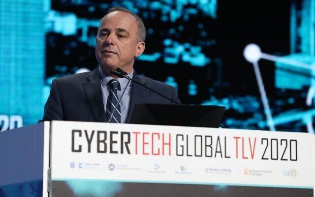 """وزير الطاقة الإسرائيلي يوفال ستينيتز يتحدث في مؤتمر """"سايبر تيك 2020"""" في تل أبيب يوم 29 يناير 2020"""