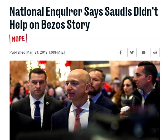 نفت صحيفة ناشونال إنكويرر أن يكون السعوديين قد ساعدوها في الحصول علي معلومات خاصة عن حياة جيف بيزوس العاطفية