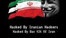 تعرض موقع وزارة الصحة للاختراق من جانب هاكرز ايرانيين