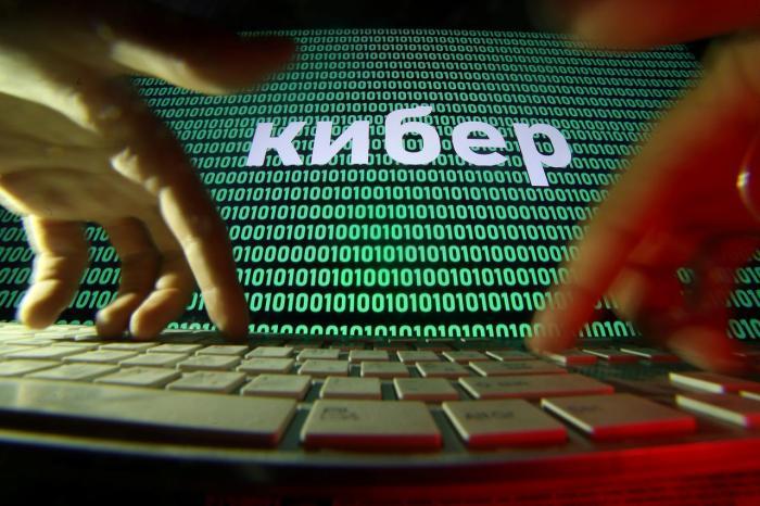 بريطانيا وأمريكا تتهمان روسيا بشن هجوم إلكتروني على جورجيا