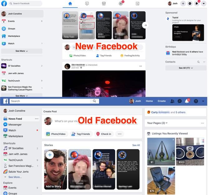 الاختلاف بين التصميم الجديد والقديم لشبكة فيسبوك