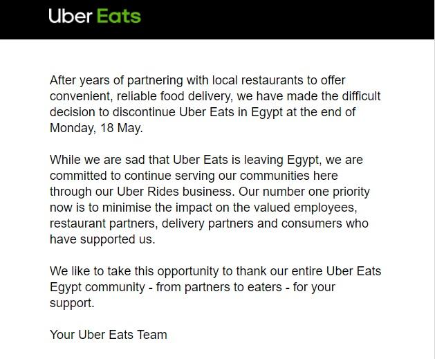 رسالة أوبر إيتس بمغادرة السوق المصرية