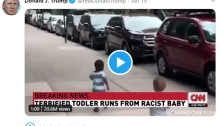 تغريدة ترامب التي تحتوي علي فيديو لطفلين لمكافحة المعنصرية
