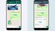 بدأت عمليات الدفع على واتساب في الظهور إلى الناس في جميع أنحاء البرازيل بدءًا من الأثنين 15 يونيو 2020