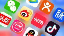 تطبيق تيك توك وسط تطبيقات شبكات التواصل الإجتماعي