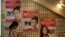 تحظى جراحة التجميل بشعبية هائلة في كوريا الجنوبية وقد توافد السكان المحليون إلى العيادات
