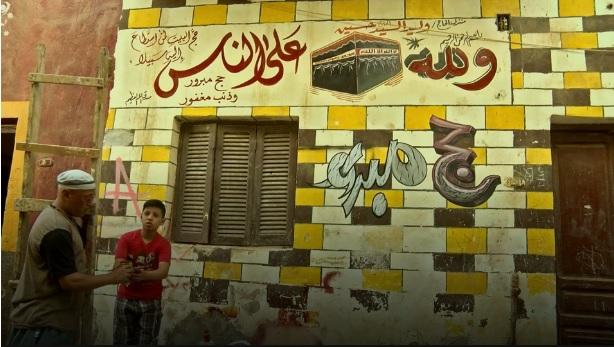 جرافيتي الحج...فن شعبي مصري يواجه الاندثار