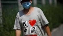 رجل يضع كمامة في بكين يوم الجمعة 21 أغسطس 2020