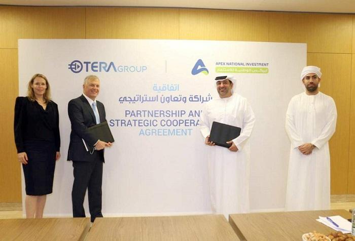 الشركة الوطنية للاستثمار الإماراتية ومجموعة الأبحاث الإسرائيلية يوقعان أتفاق تعاون في أبوظبي يوم السبت 15 أغسطس 2020