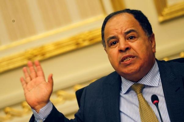 وزير المالية المصري د. محمد معيط