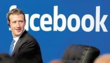 مارك زوكربيرج مؤسس شركة فيسبوك ورئيسها التنفيذي