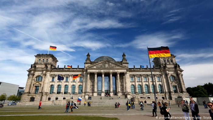 """مبني البرلمان الألماني """"البوندستاج"""""""