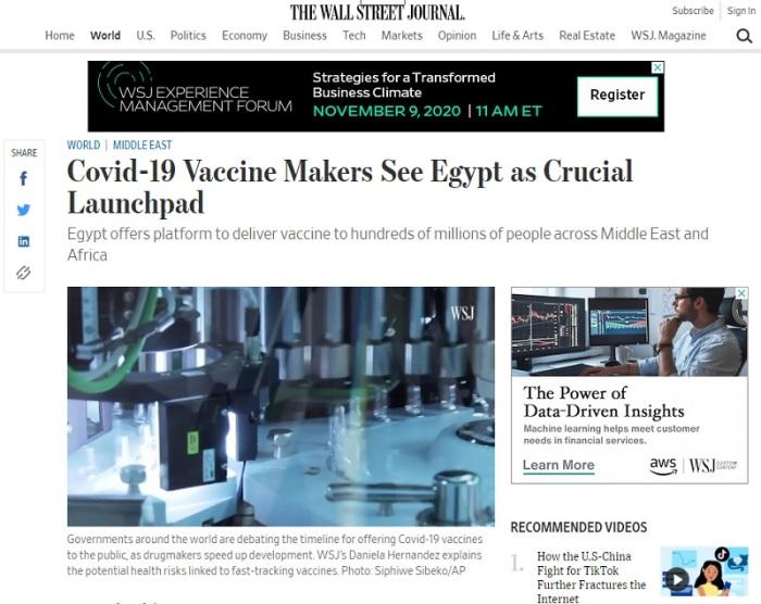 موقع صحيفة وول ستريت جورنال ينشر مقال عن تحول مصر لمرز عالمي لإنتاج وتوزيع لقاح كورونا