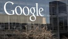 شعار سركة جوجل علي أحد مبانيها